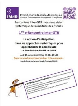 1ère e-Rencontre Inter-GTR : vers une vision systémique de la maîtrise des risques